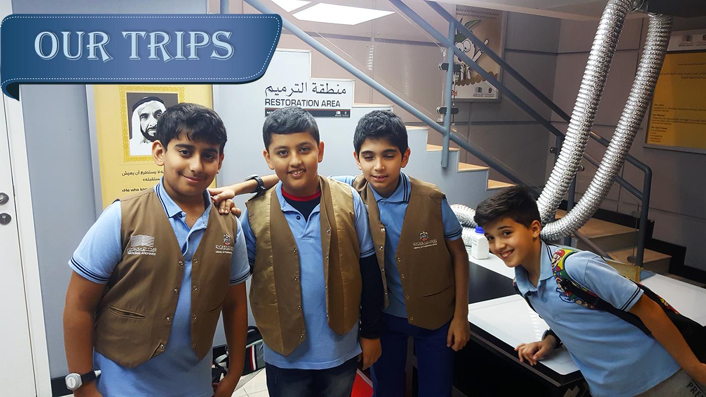 Rosary School Sharjah