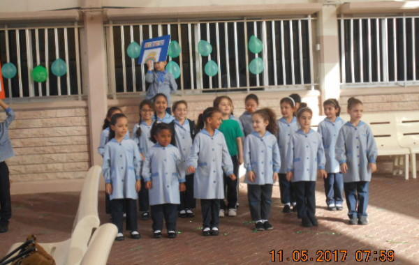 Rosary School Shj Halwan