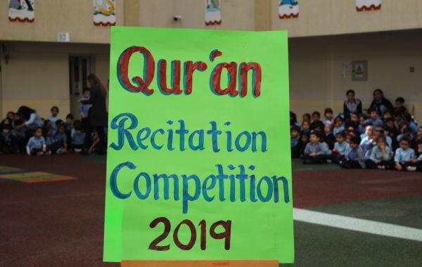 Qur'an Recitation  Competition 2019